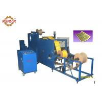 China Full Automatic PLC System Double Sides Coat Glue Yellow Insect Trap Paper Making Machine on sale