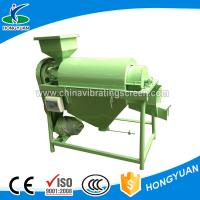 China Complete equipment for rice processing equipment for rice polishing machine on sale