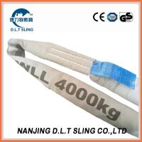 Buy cheap endless round sling ,WLL 4000KG , According to EN1492-2 Standard, Safety factor from wholesalers