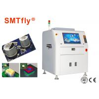 China High Accuracy SMT AOI Machines , AOI Inspection Equipment Personalization Operate Design on sale