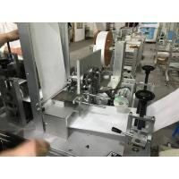 Buy cheap Fully Automatic KN95 Non-Woven Fabric 5-Layer Face Mask Production Line Machine from wholesalers