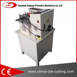 Cheap high quality automatic strip ribbon cutting machine wholesale