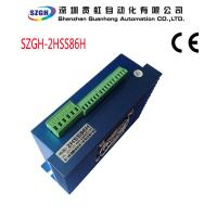 Cheap 8.0A Digital Closed Loop Stepper Driver With Adjustable Microstepping Function wholesale