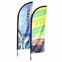 Cheap Small Bow Banner with Hard Surface Stand and 300D Polyester Black Pole Sleeve wholesale