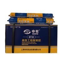 Cheap Quick Dry 600ml Interior Silicone Sealant Excellent Weather Aging Resistance wholesale