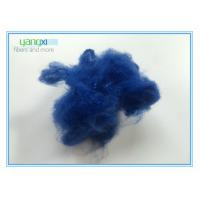 Cheap Royal Blue PSF Polyester Staple FiberWith 1.5D Fineness Easy To Process wholesale