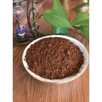 Cheap Medium Fat Alkalized Dark Cocoa Powder Confectionery Raw Material IS 022000 ISO 9001 wholesale