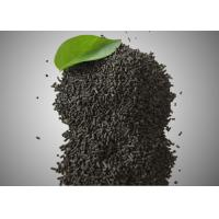 Cheap Columnar Shaped Coal Based Activated Carbon 64365 11 3 For Air Purification wholesale