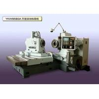 Buy cheap Universal Roll Tester CNC Machining Center High Precise For Testing Gear, from wholesalers