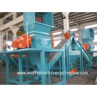 Cheap Plastic Washing Line For Waste plastic films bags , Plastic Recycling Equipment wholesale