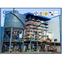 Cheap Professional CFB Boilers For Power Plant , Fluidized Bed Boiler Long Life wholesale