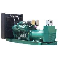 Cheap Water Cooled 1500 Kva Diesel Generator Open Type Powered By Cummins Engine wholesale