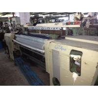 Buy cheap used Picanol GTX-PLUS/used loom/secondhand weaving machinery from wholesalers