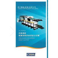 China Folio size paper and board sheeting machine/ paper converting machine/paper cutting machine on sale