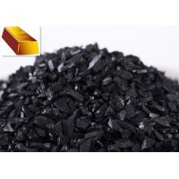 Cheap 6*12 Mesh High Absorption Gold Recovery Coconut Shell Activated Carbon wholesale