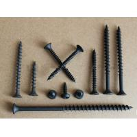 Buy cheap Drywall Screw from wholesalers