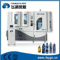 Cheap Fast Speed CE / ISO Bottle Blow Molding Machine With Reasonable Structure wholesale