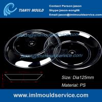 Cheap 100ml clear PP thin wall round plastic disposable dessert plates/dishes injection mould wholesale