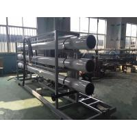 China Membrane Separation Ro Water Treatment System Pure Water Treatment Plant on sale