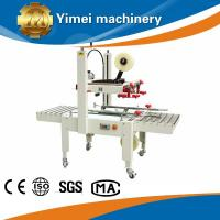 Cheap new design  carton sealer with best price wholesale
