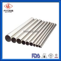 Cheap Seamless Sanitary  Round Pipe Thin Wall Steel Tubing 0.25m-16mm Thickness wholesale