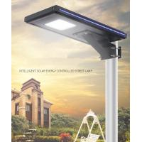 Buy cheap 40W Installation Simple LED Solar Integration Smart Street Lamp Garden Lamp from wholesalers