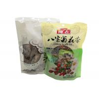 Cheap Brown Paper Tea Laminated Packaging Bags / Stand Up Pouch Bags Customized Printed wholesale