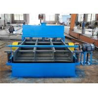 Cheap Customized Vibration Screen Machine For Removing The Light Impurities wholesale