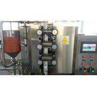 Cheap Honey \ Oil Fully Automatic Liquid Packing Machine with Electric Driven Type wholesale