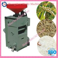 Cheap rice huller,rice hulling machine/008613676951397 wholesale