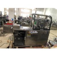 Cheap Huge Capacity Pharmaceutical Blister Packaging Machines CE GMP And FDA Approved wholesale