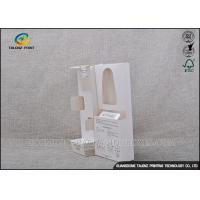 Cheap Plain White Foldable Gift Boxes Offset 5 - 9C Printing For Personal Care Products wholesale