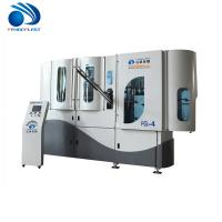 Buy cheap FG 4 Cavities Fully Automatic Blow Moulding Machine 6500 Bph With CE Pass from wholesalers