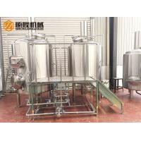 Buy cheap 2 Vessels Brewhouse Microbrewery Brewing Equipment Electrical Heating Use from wholesalers