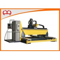Cheap Heavy - Duty Integrate CNC Drilling And Cutting Machine Bilateral Drive ISO wholesale