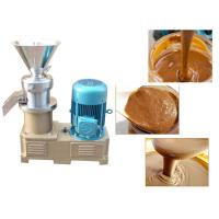Automatic Tahini/Sesame Paste Grinding Machine|Sesame Butter Grinder