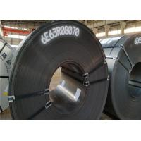 Cheap SAE1006 / SAE1008 HRC Hot Rolled Coil Low Carbon Steel Large Stock wholesale