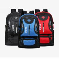 Buy cheap New waterproof nylon cloth outdoor men's backpacks trend leisure travel men's from wholesalers
