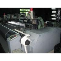 Quality used Picanol OMNI-PLUS/used weaving loom/secondhand weaving machinery for sale
