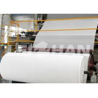 China 787-4400mm Toilet Tissue Paper Making Machine Price For Paper Mill on sale