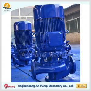Cheap High pressure vertical pipeline booster pump wholesale
