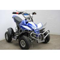 Cheap Four wheels motorbike 500Watts wholesale