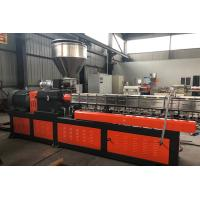 Cheap Recycle Double Screw Extruder , Highly Automatic Pellet Making Machine wholesale