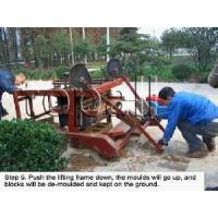 Buy cheap Hollow Block Machine (EBM03-6D/5G/4E) from wholesalers