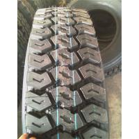 Cheap RADIAL TRUCK TYRE 1200R24 wholesale