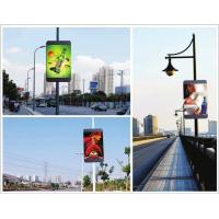 Cheap SMD RGB Full Color LED Display Pole Screen P5 Outdoor With 4G Wireless System wholesale
