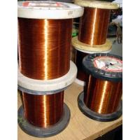 Cheap Custom Polyamide-imide 1mm Enameled Copper Wire for Transformers and Ballasts wholesale
