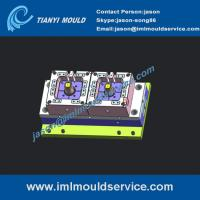 Cheap thin wall containers mould design, thin walled moulding with iml, 250g iml container mould wholesale