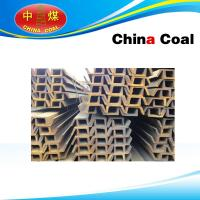 Cheap Inclined Channel Steel wholesale