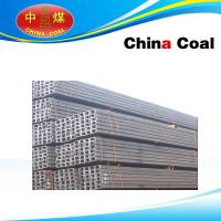Cheap Channel Section Steel wholesale